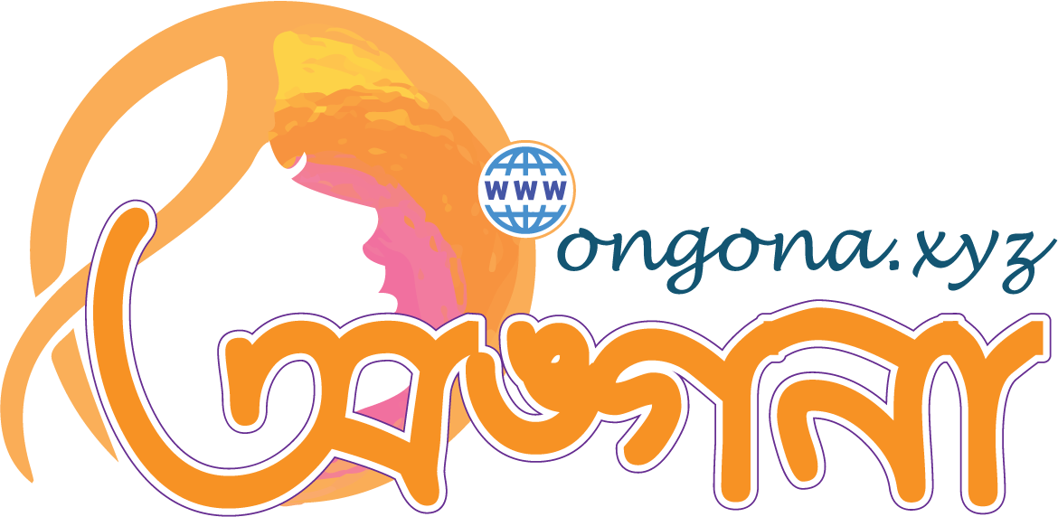 Ongona - All About Women's