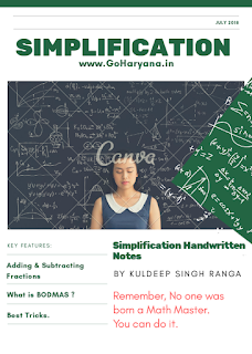 Download Simplification (सरलीकरण) Handwritten Notes by Kuldeep Singh Ranga