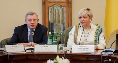 Верховная Рада попробует назначить 1 марта нового главу НБУ.