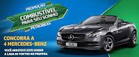 Promoção 'Combustível para seu sonho' Petrobras