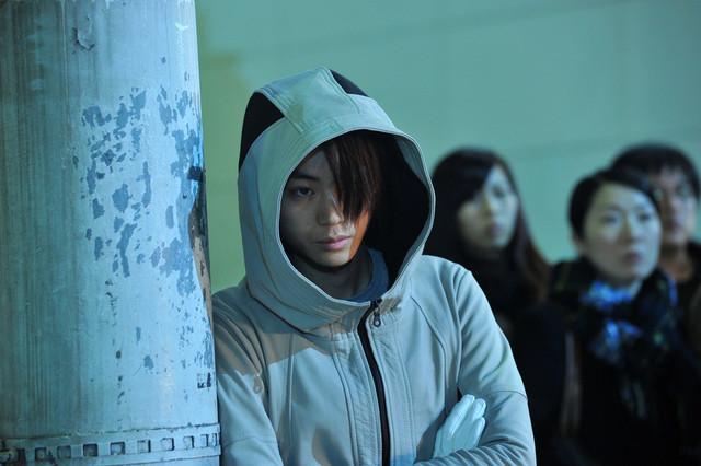 Yugi Shion - Death Note Live-Action 2016