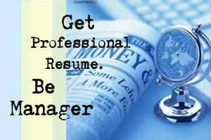 เขียน resume สมัครงาน