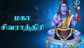 MahaShivaratri | Tamizhukum Shivanukum Enna Thodarpu..