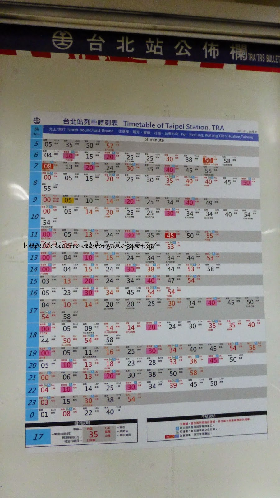 Alice Travelogue: Taiwan Trip 2014 - Day 4 - Making my way from