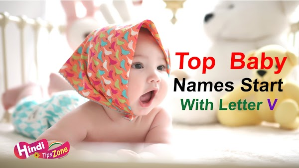 Indian Baby Boy Names Starting with V