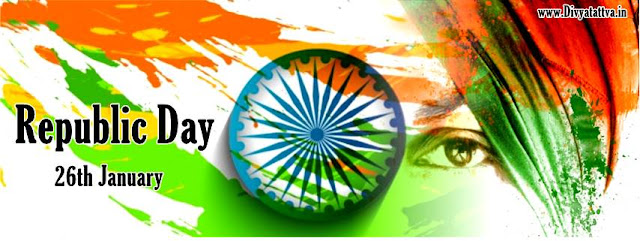 India, bharat, hindustan, republic day, independence day, hindustan photos, facebook covers, 26 jan freedom