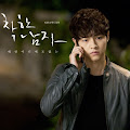 Kumpulan Lagu OST The Innocent Man