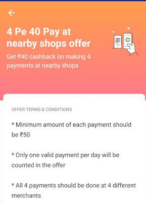 Paytm Scan & Pay New Offer 4 Pe 40 Cash back   offer Tricks tips