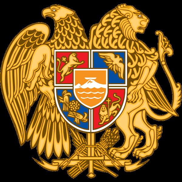 Logo Gambar Lambang Simbol Negara Armenia PNG JPG ukuran 600 px