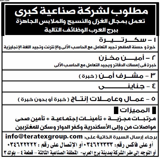 gov-jobs-16-07-21-03-03-52