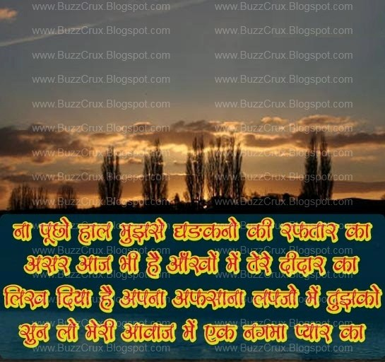 Hindi Sad breakup images