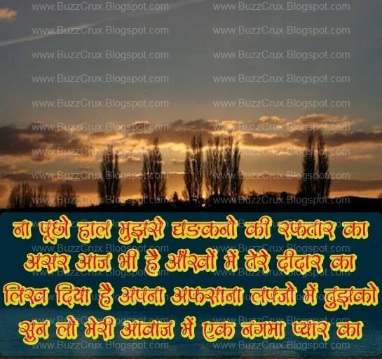 Hindi Sad breakup images