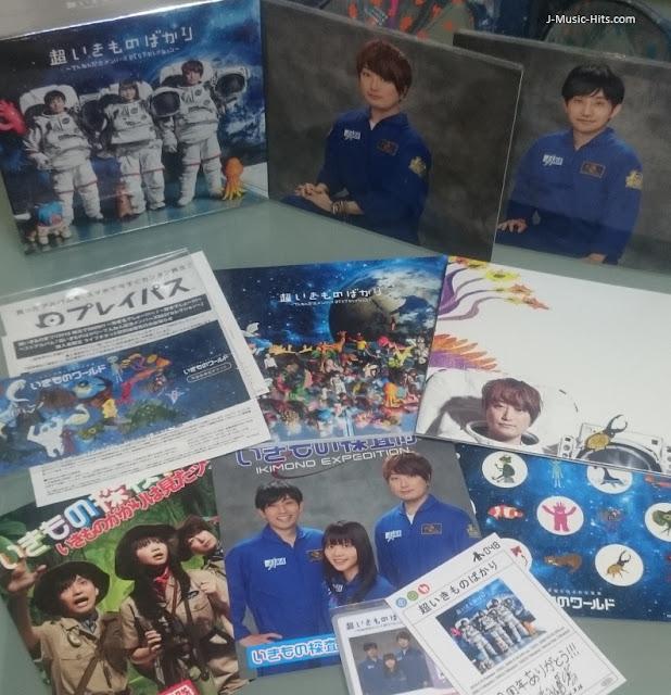 JMusic-Hits.com Ikimonogakari_Cho-Ikimono-bakari