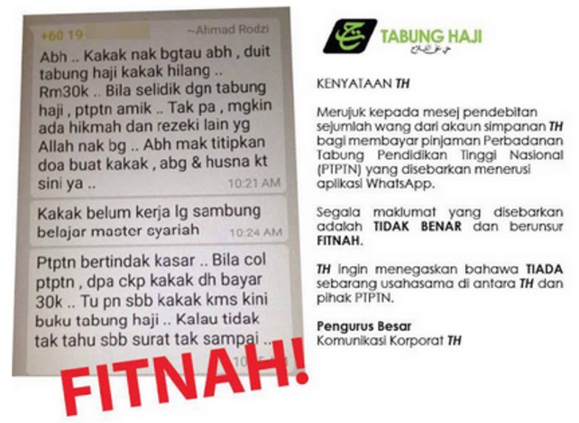 Penjelasan PTPTN Isu Ambil Wang Dari Tabung Haji