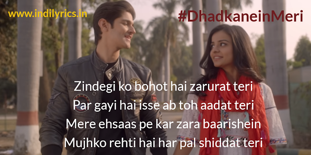 Dhadkanein Meri | Asees Kaur & Yasser Desai | Song Lyrics with English Translation and Real Meaning | Zee Music Originals
