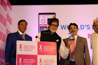Amitabh Bachchan Launches Worlds 1st Mobile App Abc Of  Health 017.JPG