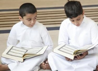 Benefits of Listening to the Qur'an Reading