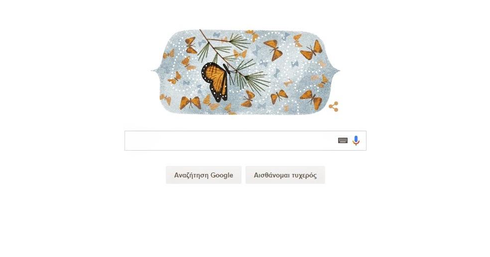 Google doodle 41 for Doodle for google template