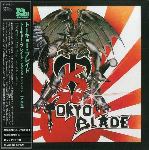 TOKYO BLADE - Tokyo Blade [Deluxe Edition Japan mini-LP remastered] (2016) full