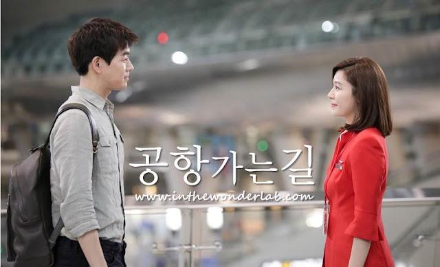 【韓劇】通往機場的路(공항가는길)途中,相映尋找坦然面對自己的方法。