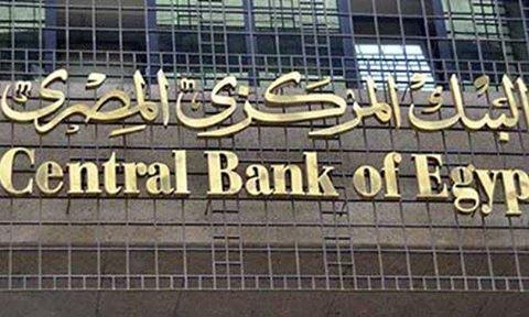 """تفاصيل : شهادة """"بلادي"""" الدولارية المصرية في الدول العربية للمغتربين"""