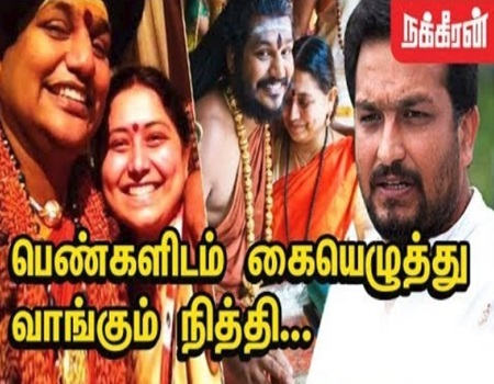 Piyush manush about Nithyananda | Andal Issue | BJP
