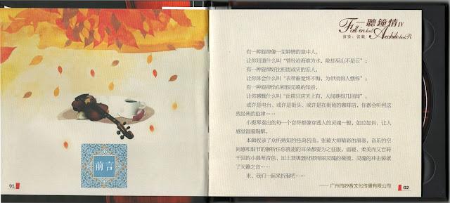Zhang%2BYi%2B-%2BFall%2BIn%2BLove%2BAwhi