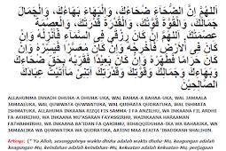Bacaan dan Doa Sholat Dhuha Arab, Latin dan Artinya
