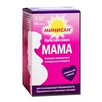 Минисан Мама