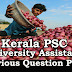 Kerala PSC - Download University Assistant Previous Question Paper