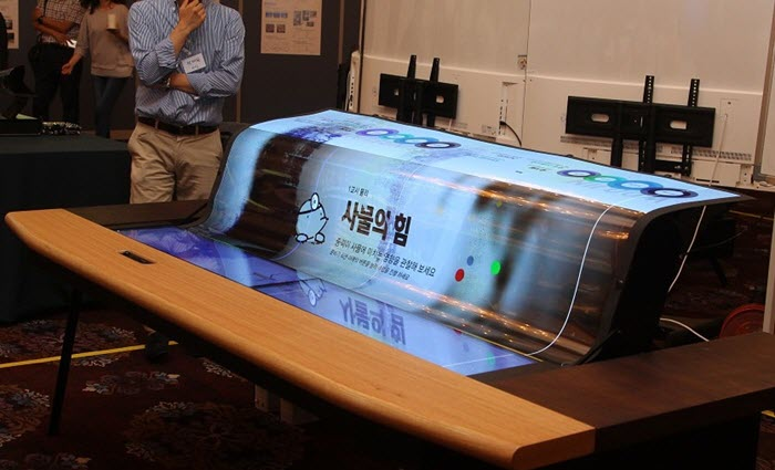 شاشة OLED مرنة