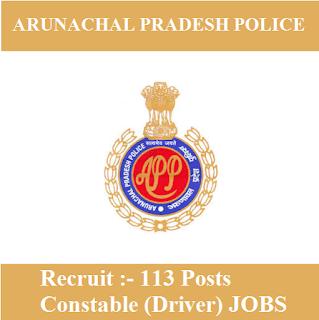 Arunachal Pradesh Police, APP, Arunachal Pradesh, Police, Constable, 10th, freejobalert, Sarkari Naukri, Latest Jobs, ap police logo
