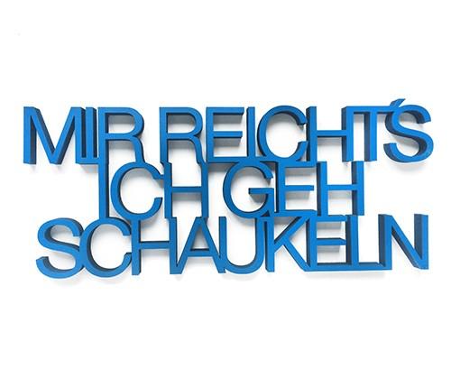 https://www.shabby-style.de/3d-schrift-mir-reicht-s-ich-geh-schaukeln
