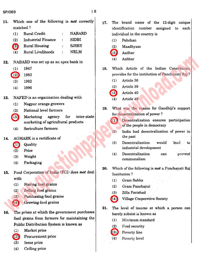 Download question papers and Answers of Plus one Science
