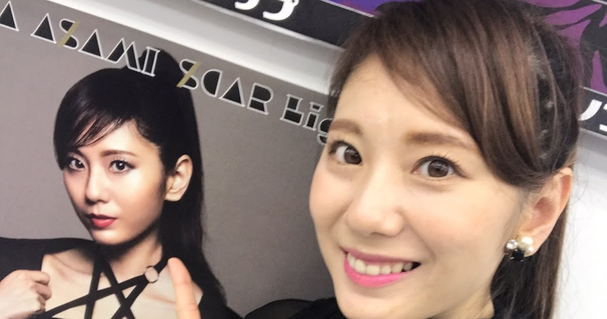 Step daughter asami yuma