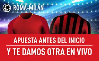 sportium promocion Roma vs Milan 25 febrero