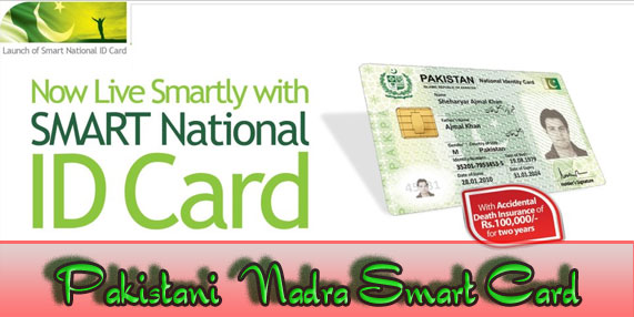 Nadra Smart Cards ...