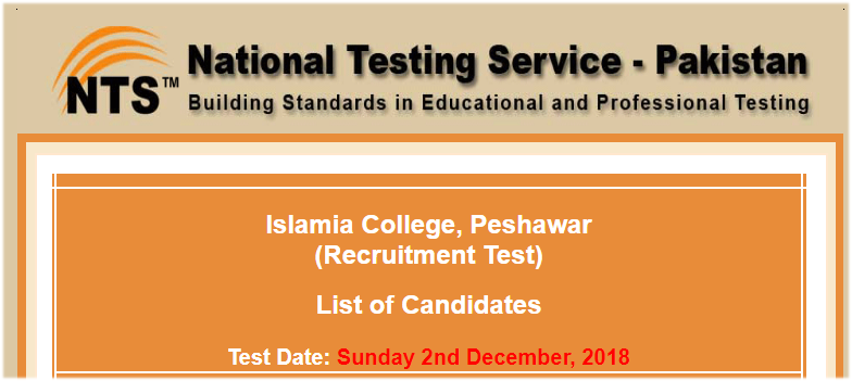 NTS Islmia College Test Schedule, Roll No Slip and Merit List
