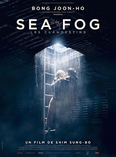 Sea Fog(Haemoo) (2014) ปริศนาหมอกมรณะ
