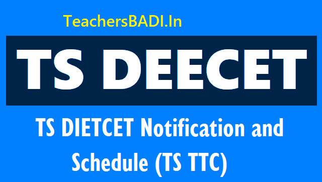 ts deecet 2018,ts deecet hall tickets,ts deecet results,ranks,ts deecet rank cards,first phase web counseling schedule,web options,certificate verification dates,list of document,tsdeecet.cgg.gov.in