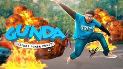 GUNDA Official Music Video – CPE
