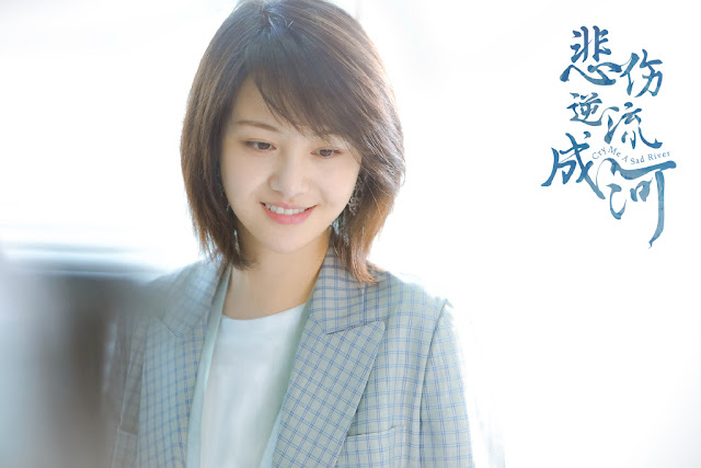Cry Me A Sad River Chinese TV series Zheng Shuang