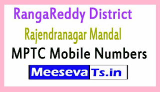 Rajendranagar Mandal MPTC Mobile Numbers List RangaReddy District in Telangana State