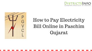 How to Pay Electricity Bill Online in Paschim Gujarat