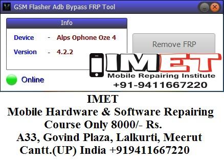 GSM Flasher ADB Bypass FRP Tool