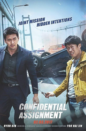 Confidential Assignment - Gongjo Legendado Filmes Torrent Download capa