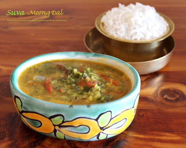 images of Suva Moong Dal / Shepu Dal Recipe / Mung Dal and Dill Leaves / Yellow Moong Daal With Dill Leaves