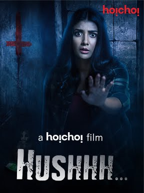 Hushhh (Chupkotha) 2020 Hindi 350MB HDRip 480p
