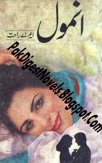 Anmol Novel By M.A Rahat Pdf Free Download