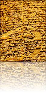 Hammurabi Law Code of Hammarabi